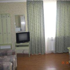 Bristol Hotel Бердянск комната для гостей фото 2