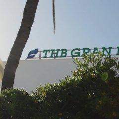 Отель THB Gran Playa - Только для взрослых с домашними животными