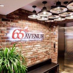Отель Aventree Jongno Сеул питание фото 3