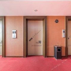 Отель Xiamen Jingbang Hotel Китай, Сямынь - отзывы, цены и фото номеров - забронировать отель Xiamen Jingbang Hotel онлайн помещение для мероприятий