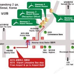 Отель Namsan Gil House городской автобус