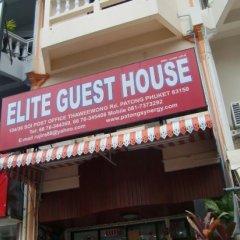 Отель Elite Guesthouse городской автобус