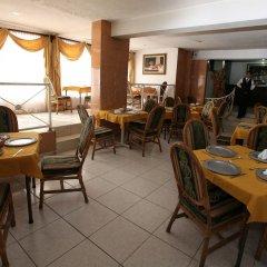 Отель Honduras Plaza Сан-Педро-Сула питание