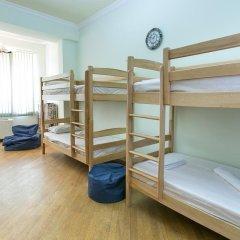 Отель One Way Hostel Sakharov Армения, Ереван - отзывы, цены и фото номеров - забронировать отель One Way Hostel Sakharov онлайн детские мероприятия фото 2