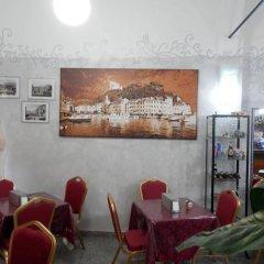 Отель Albergo Posta гостиничный бар