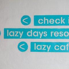 Отель Lazy Days Samui Beach Resort интерьер отеля