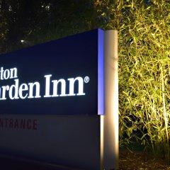 Отель Hilton Garden Inn Milan North Италия, Милан - - забронировать отель Hilton Garden Inn Milan North, цены и фото номеров парковка