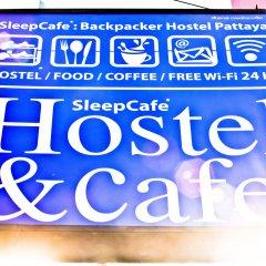 Sleepcafe Hostel Паттайя спортивное сооружение