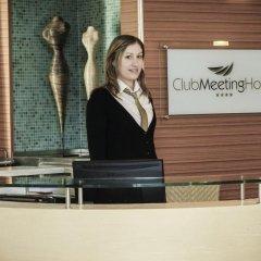 Club Meeting Hotel интерьер отеля фото 3