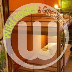 Wiki Hostel & Greenvillage Дзагароло спа фото 2