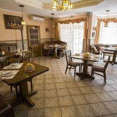 Парк-Отель Пирамида гостиничный бар