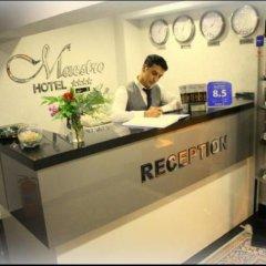 Maestro Hotel интерьер отеля фото 3