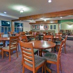 Отель Holiday Inn Express & Suites Charlottetown питание фото 2
