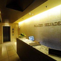Отель Palazzo Selvadego Италия, Венеция - 1 отзыв об отеле, цены и фото номеров - забронировать отель Palazzo Selvadego онлайн интерьер отеля фото 2