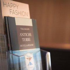 Villaggio Antiche Terre Hotel & Relax Пиньоне удобства в номере фото 2