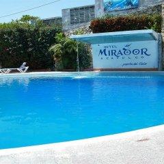 Отель Mirador Acapulco с домашними животными