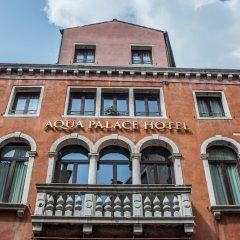 Aqua Palace Hotel фото 7