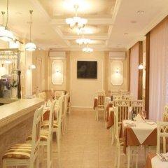 Мини-отель Ностальжи Саратов гостиничный бар