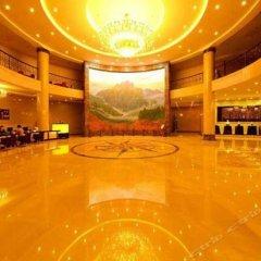 Hengshan Hotel спа фото 2