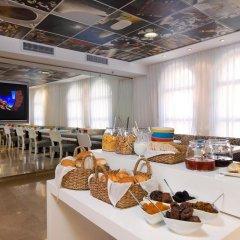 Harmony Hotel, Jerusalem - An Atlas Boutique Hotel Иерусалим гостиничный бар