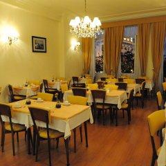 Отель Aliados Португалия, Порту - отзывы, цены и фото номеров - забронировать отель Aliados онлайн питание фото 3