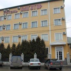 Hotel Aquapark Alligator Тернополь парковка
