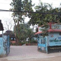Отель Chitwan Forest Resort Непал, Саураха - отзывы, цены и фото номеров - забронировать отель Chitwan Forest Resort онлайн фото 2