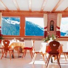 Отель Das Bergland - Vital & Activity Италия, Горнолыжный курорт Ортлер - отзывы, цены и фото номеров - забронировать отель Das Bergland - Vital & Activity онлайн помещение для мероприятий