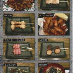 Отель Oyado Nurukawa Onsen Хидзи питание