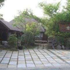 Отель Otasato no Yu Ayanosho Минамиогуни фото 4