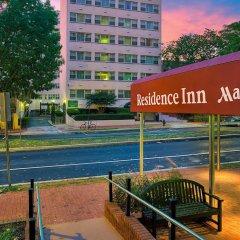 Отель Residence Inn Washington, DC/Foggy Bottom США, Вашингтон - отзывы, цены и фото номеров - забронировать отель Residence Inn Washington, DC/Foggy Bottom онлайн спортивное сооружение