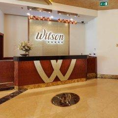 Отель Occidental Praha Wilson спа