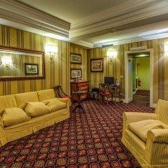 Atlante Garden Hotel интерьер отеля