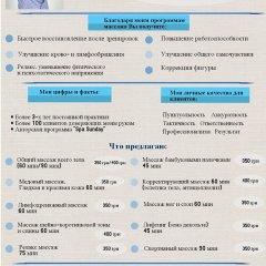 Kiev Accommodation Hotel Service спортивное сооружение