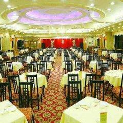 Guangzhou Hotel питание