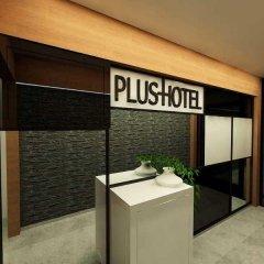 Plus Hotel Cihangir Suites Стамбул сауна