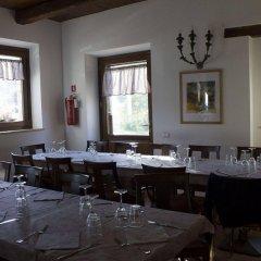 Отель Agriturismo Relais La Scala Di Seta Италия, Потенца-Пичена - отзывы, цены и фото номеров - забронировать отель Agriturismo Relais La Scala Di Seta онлайн питание
