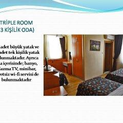 Turkuaz Hotel Гебзе сейф в номере