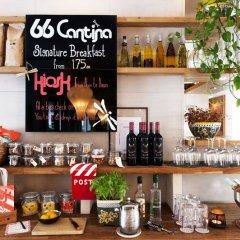 Отель Carlton Hotel Guldsmeden Дания, Копенгаген - отзывы, цены и фото номеров - забронировать отель Carlton Hotel Guldsmeden онлайн гостиничный бар