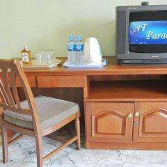 Отель At Paradise By Compass Hospitality Бангкок удобства в номере
