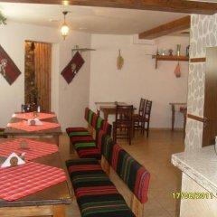 Hotel Gazei Банско питание фото 2