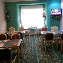 Hotel L'Auberge du Souverain детские мероприятия