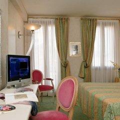 Hotel Principe комната для гостей