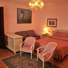 Отель Park Villa Giustinian Мирано удобства в номере
