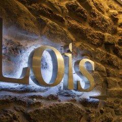 Hotel Lois спа