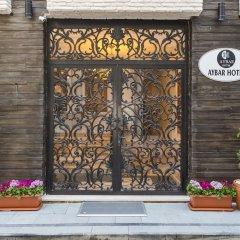 Aybar Hotel фото 3