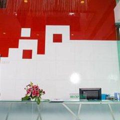Отель Park Residence Bangkok Бангкок помещение для мероприятий