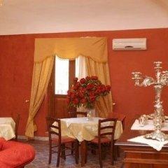 Отель Marchesi Di Roccabianca Пьяцца-Армерина питание фото 3