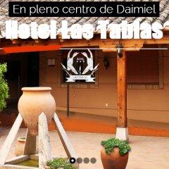 Hotel Las Tablas фото 7
