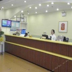 Отель Home Inn Xinxiang Xinfei Avenue Branch интерьер отеля фото 2